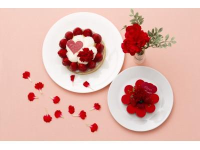 【パティスリー・サダハル・アオキ・パリ】母の日に贈るキュートで甘美な限定ケーキ