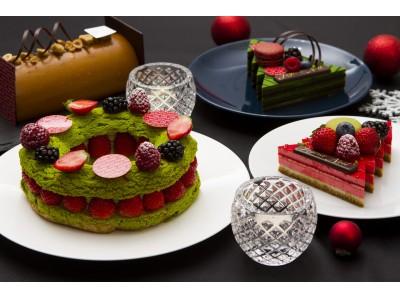 「パティスリー・サダハル・アオキ・パリ」がお届けする2017年新作クリスマスケーキ