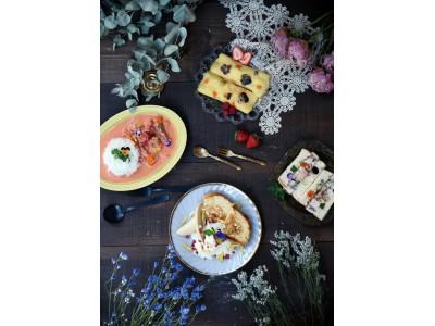 「花×食」をテーマにした五感で楽しむ花カフェが高円寺に6月7日グランドオープン!