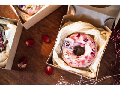 『花×菓子』花カフェの名店がプロデュースする『お花のドーナツ』販売決定。