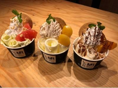 """寒くなると""""濃厚アイス""""が食べたくなる!マンハッタンロールアイスクリームで秋冬メニューが11/1(木)よりスタート!乳脂肪分20%の「濃厚なめらかロールアイス」が勢揃い!"""