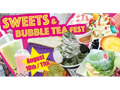 マンハッタンロールアイスクリームが、本場ニューヨークで開催される「JAPAN FES.Sweets & Bubble Tea Festival」に参戦!