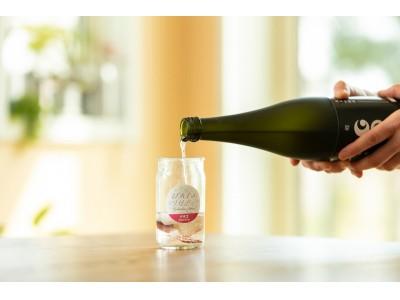 おうちで日本酒カクテルが作れる自家製キット「ぽんしゅグリア」で日本酒を華やかに。国産フルーツが日本酒を彩るカップでリッチな晩酌を楽しむ人が続出中。まとめ買いセットで2本無料のキャンペーン開始。