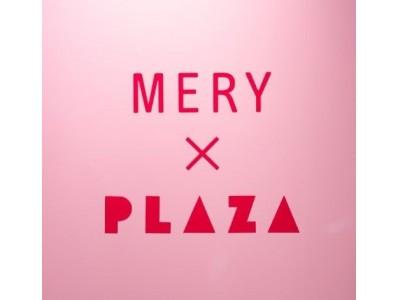 女性向けメディア『MERY』 PLAZA 渋谷109店「#PINKJACK」ディスプレイコーナーをプロデュース