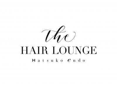 最新のヘアアイテムを揃えたセレクトショップ&個室感覚のヘアサロン「The HAIR LOUNGE Hatsuko Endo 」東急プラザ渋谷4階にオープン