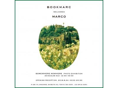"""写真家・MARCOが集めた「世界のかけら」。""""どこでもないどこか""""に出会える写真集が発売。その出版を記念した写真展を『BOOKMARC』にて開催!"""