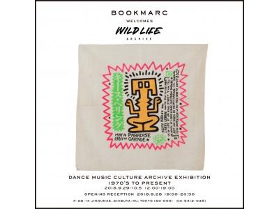 ダンス・ミュージック・カルチャーの貴重なコレクション「Wild Life Archive」が遂に上陸。『BOOKMARC』にエキシビションを開催!