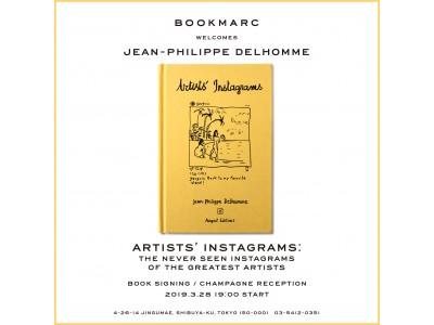 フランスの人気イラストレーター、ジャン=フィリップ・デロームのInstagramをテーマにした最新作出版を記念して『BOOKMARC』にてサイン会を開催!