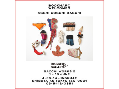 デザイナー高橋彩子が世界中の民族衣装の布や端材等を素材に作るバッチ「Acchi Cocchi Bacchi」作品集の新装版出版を記念し『BOOKMARC』にて個展を開催!