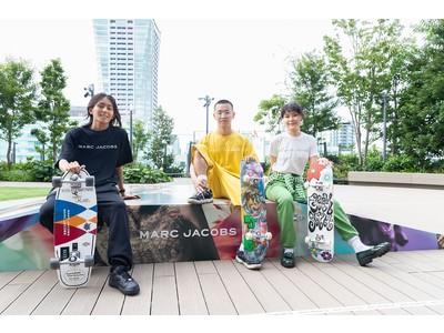 #MJJSTYLE チャレンジ キャンペーンを開始! スケートボーディング & アートイベントを記念しマーク ジェイコブス ジャパン公式インスタグラムよりオリジナルフォトフィルターを展開。