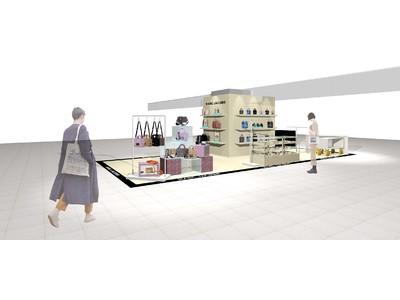 MARC JACOBSの人気商品が一堂に並ぶ、特別なポップアップショップが高崎タカシマヤに初登場!