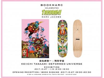 日本を代表する孤高のアーティスト、田名網敬一がマーク ジェイコブスとコラボレーション!『BOOKMARC』にてカプセルコレクションと限定シルクスクリーンの展示開催!