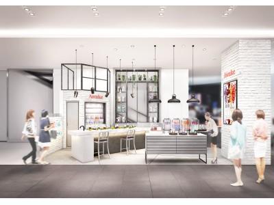 『Awake』、東急プラザ表参道原宿にブランド初・直営コンセプトショップをオープン