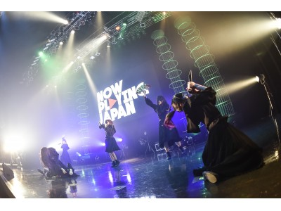 「NOW PLAYING JAPAN LIVE vol.1」開催!