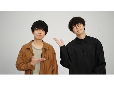 斎藤宏介(UNISON SQUARE GARDEN/XIIX)によるレギュラー番組「斎遊記」第3回目のゲストは片岡健太(sumika)!