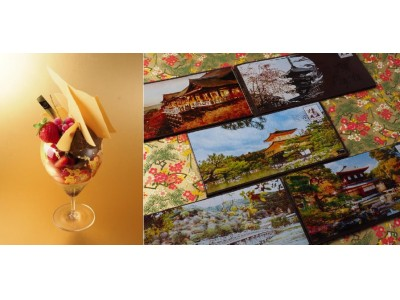 ショコラティエが創るパティスリー「Patisserie & Cafe DEL'IMMO」 ショコラティエ江口和明が率いる、デリーモがついに京都初上陸! パティスリー&カフェ デリーモ京都