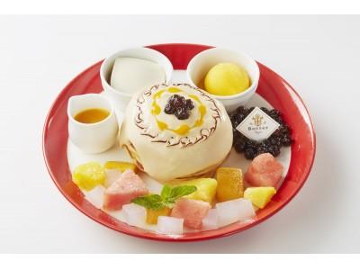 ~幸せの食感!新しいパンケーキに出会える、パンケーキ専門店「Butter」~    世界のパンケーキシリーズ第3弾『Butter 台湾フェア』スタート