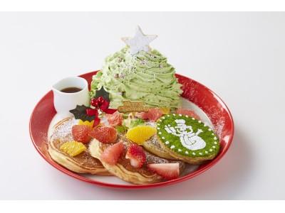 ~幸せの食感!新しいパンケーキに出会える、パンケーキ専門店「Butter」~    「Christmas Fair~クリスマスフェア~」開始