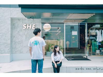 アパレルブランド「オールユアーズ」が「HOTEL SHE, KYOTO」とのコラボTシャツを販売