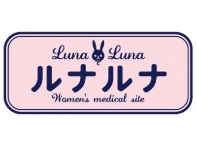 妊娠を希望する夫婦への支援の充実を目指し、エムティーアイと大阪府が事業連携協定を締結!