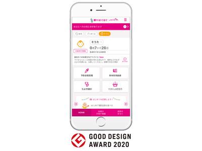 エムティーアイの母子手帳アプリ『母子モ』が福岡県柳川市で提供を開始!
