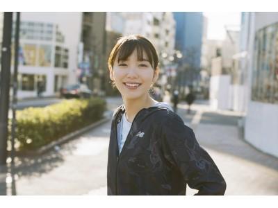 女優・飯豊まりえさん ニューバランス ウィメンズ ブランドアンバサダーに就任