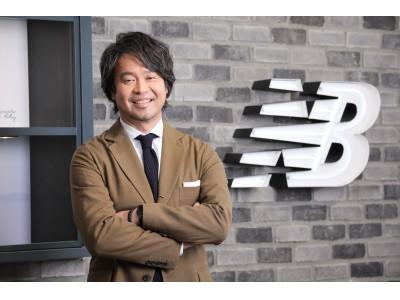 株式会社ニューバランス ジャパン 新代表取締役社長就任と新役員体制のお知らせ
