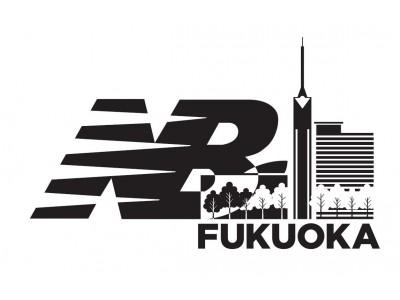「ニューバランス福岡」12月13日(金)オープン限定商品先行販売、オープニングキャンペーンを実施