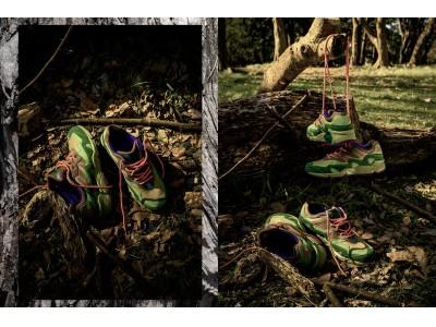 ニューバランス「850」大自然を感じさせるカラーを配したatmos別注モデルを4月11日(土)に発売