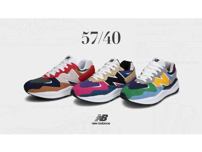 ニューバランスのアイコンと90年代スタイルをリミックスした「57/40」プレッピーテイストで彩った新色が登場