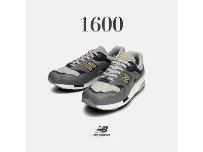 ニューバランス1000番台から「1600」が「CM1600」として日本限定で登場