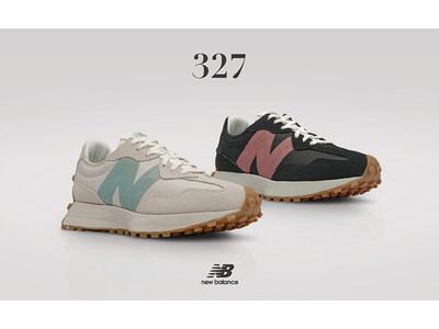 70年代のスタイルを現代風にリデザインした「327」ウィメンズ限定の新色登場