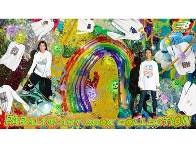 ニューバランスからパラリンアートアーティストとコラボレーションしたグラフィックTシャツ「9BOX」を発売