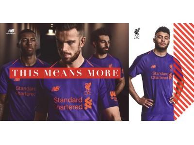 Liverpool FC 2018/2019シーズン ディープバイオレットのカラーを配したAWAYユニフォームを発表
