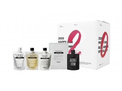 """オンラインストア限定】""""BULK HOMME""""からハッピーをお届け!人気製品がたくさん詰まった初の「HAPPY BOX 2020」2019年12月27日(金)より限定発売"""