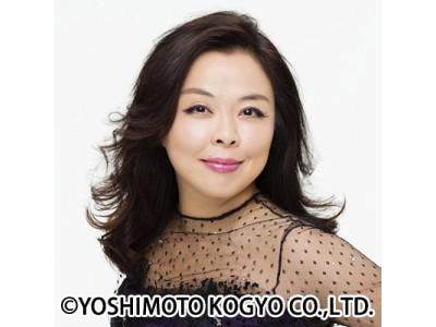 あなたをもっとハッピーにする!「TAKAKOのしあわせ引き寄せビューティー&メイクセミナー」の開催のご案内