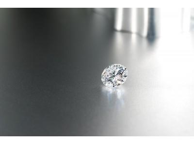 """【令和婚応援企画】令和がスタートする""""5月1日""""にちなんだ0.501ctのダイヤモンドを限定発売"""