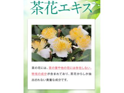 【話題の食事活用サプリ】食事活用でダイエットを応援!GLP-1活用サプリ「HOSOMI」発売中!