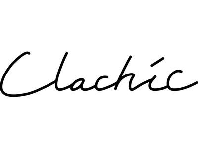 """""""暮らしを纏う。""""ファッションECサイト『clachic(くらしっく)』をオープン"""