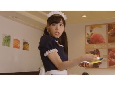 『マイナビ賃貸』次世代を担うAKB48メンバー出演!スピード感のある映像とダンスがみどころ ~新TVCMを1月13日(土)より放映開始~