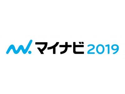 就職情報サイト『マイナビ2019』ドラえもんと三吉彩花さんが出演&斉藤和義さんの新曲を起用!