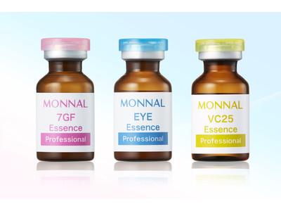 【究極の新ペプチド美容!】肌本来の能力を覚醒させるプロフェッショナル機能性美容液