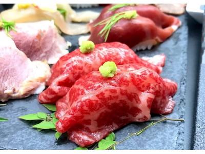 大人気の新潟和牛寿司食べ放題2,480円!名古屋でいつもより贅沢な食べ放題を楽しもう!