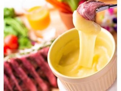 ステーキ&チーズの肉フォンデュ食べ放題が1980円で登場!TefuTefu名駅店に急げ!!