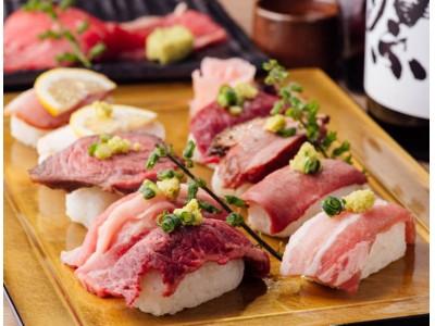 お台場肉フェス出店したとろにく立川店で2929(肉肉)コースを毎日ご提供♪肉寿司などが食べ放題♪