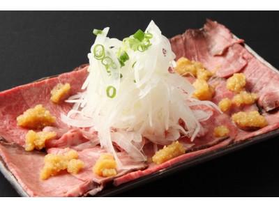 平成最後の肉の日!2929(肉肉)コースを2月限定で毎日ご提供♪ローストビーフや肉寿司などが食べ飲み放題でご提供♪