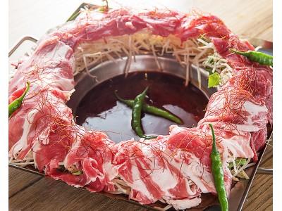 2月は肉(29)の月!!肉を堪能『肉浮き輪の痺れ鍋』を食べ放題でご提供♪