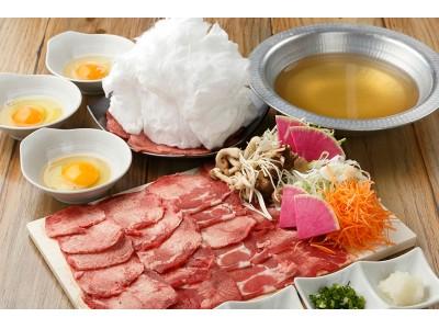 SNS映え抜群!牛タンと軍鶏の淡雪しゃぶしゃぶを食べ放題でご提供!