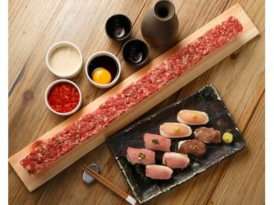 肉専門店『とろにく監修!』肉!肉!食べ飲み放題2929円でご提供!50cmの炙りロングユッケ寿司はインパクト大♪