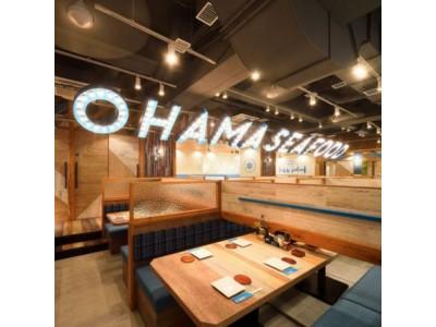 海鮮ビュッフェ&生牡蠣&イクラも食べ放題で3500円! 大人気のシーフードビュッフェに生牡蠣とイクラが登場!